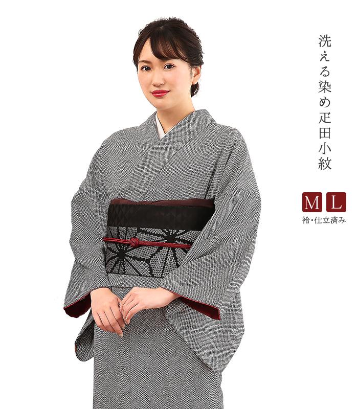 洗える染め疋田江戸小紋(黒系)