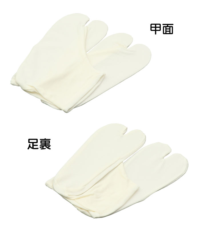 ヒート+ふいっと 足袋インナー(ショート丈)