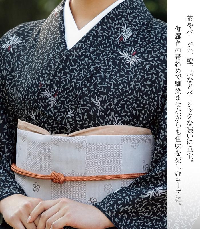 五嶋紐正絹帯締め(大鎧甲冑組紐「誉」)(伽羅:きゃら)