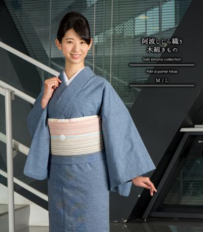 【単衣】阿波しじら織木綿きもの(紺×薄グレー縞柄)