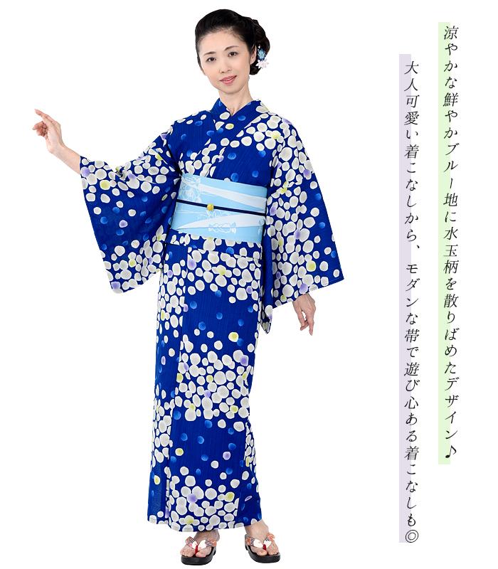 洗える単衣きもの / 浴衣(水玉×ブルー)