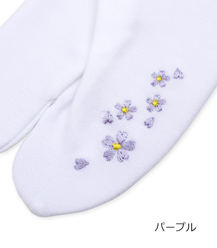 ストレッチ足袋(小花刺繍)