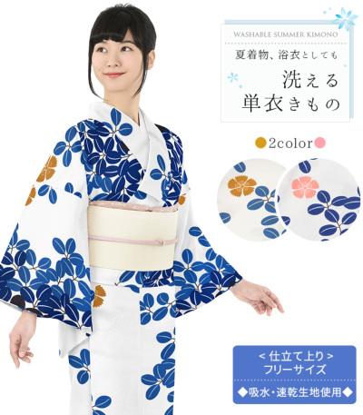 洗える単衣きもの(萩×撫子 青・紫)